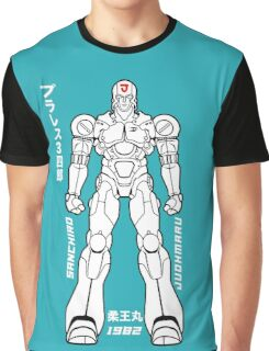 Juohmaru - sanchiro  Graphic T-Shirt