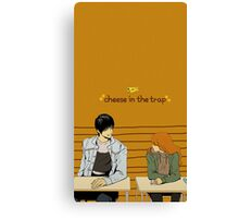 Cheese In The Trap Caricature Canvas Print