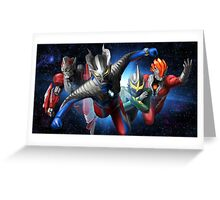 Ultraman Full Greeting Card