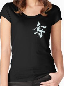 Metal Gear Rising - DATSU Kanji Women's Fitted Scoop T-Shirt