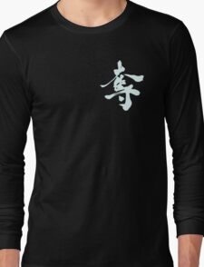 Metal Gear Rising - DATSU Kanji Long Sleeve T-Shirt
