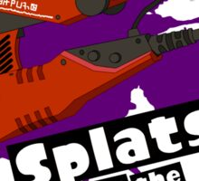 My Squelcher Splats All The Squids in The Yard Sticker