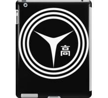 Shin Megami Tensei iPad Case/Skin