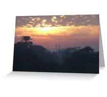 Sun rise - Valley of the Kings Greeting Card