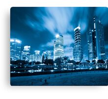 Over See Canvas Print