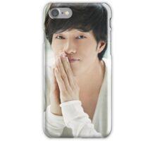 So-ji iPhone Case/Skin