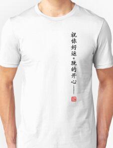GLHF kanji Unisex T-Shirt