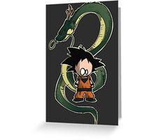 Goku chibi Greeting Card