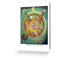 La historia del sol by Diego Manuel Greeting Card