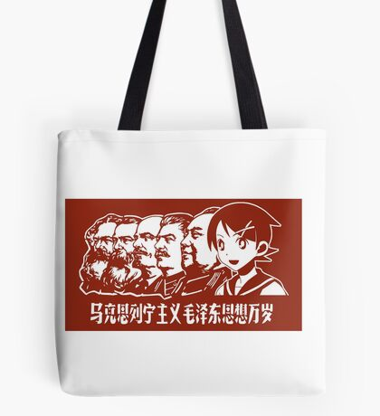 Let one hundred waifus bloom, let one hundred schools of anime thought contend Tote Bag