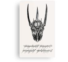 Sauron Ink Metal Print