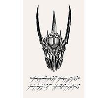Sauron Ink Photographic Print