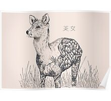 Chinese Water Deer Poster