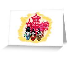 Chien po Ling and Yao Mamiji  Greeting Card