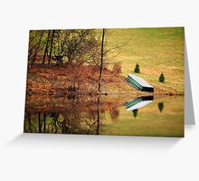 Mirror Mirror.... Greeting Card