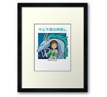 chihiro to haku Framed Print