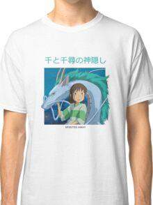 chihiro to haku Classic T-Shirt