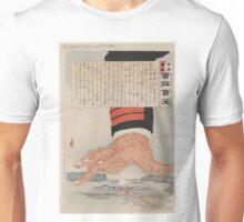 Kiyochika Kobayashi - Pressure From a Heavy Hand - 1904 - Woodcut Unisex T-Shirt