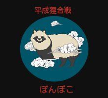 Raccoon Dog War Pom Poko Unisex T-Shirt