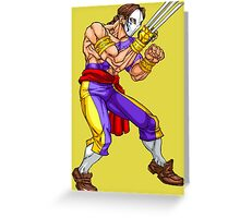 Vega/Barlog - iron fighter Greeting Card