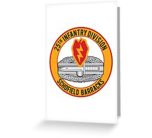 25th Infantry CAB Greeting Card
