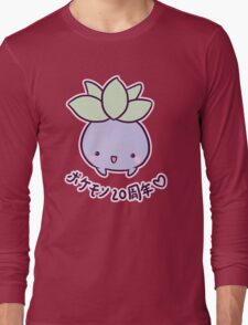 Oddish You Cute Long Sleeve T-Shirt
