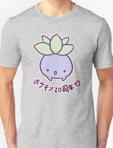 Oddish You Cute Unisex T-Shirt