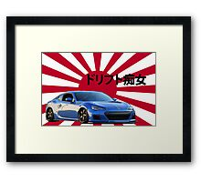 Subaru BRZ Framed Print