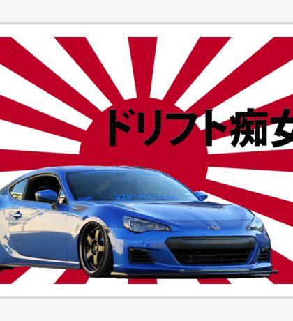 Subaru BRZ Sticker