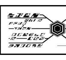 Star Trek - Ferengi Rectangular Badge - Black Clean Sticker