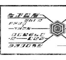 Star Trek - Ferengi Rectangular Badge - Black Dirty Sticker