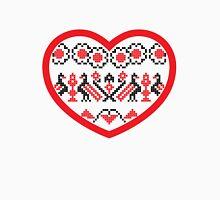 Love Ukraine - Vyshyvanka Heart Womens Fitted T-Shirt