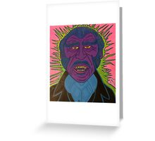 Blacula Greeting Card