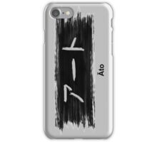 Art In Japanese (Black) iPhone Case/Skin