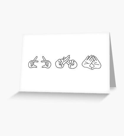 EXO illustration Greeting Card