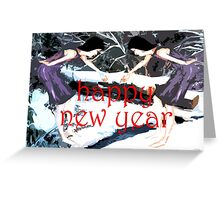 HAPPY NEW YEAR 23 Greeting Card
