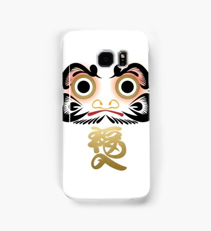 Luck & Good Fortune Daruma Samsung Galaxy Case/Skin