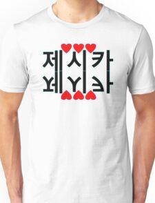 ♥♫Love Jessica Fabulous K-Pop Clothes & Phone/iPad/Laptop/MackBook Cases/Skins & Bags & Home Decor & Stationary & Mugs♪♥ Unisex T-Shirt