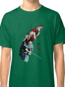 Akira Kurosawa's Yojimbo 1961 Classic T-Shirt