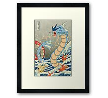 The Great Wave II Framed Print