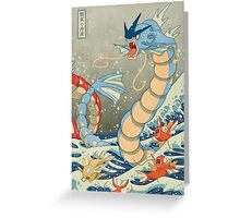 The Great Wave II Greeting Card