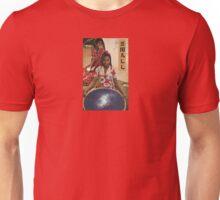 Small Unisex T-Shirt