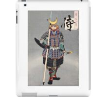 Faith in the Third-Day Moon iPad Case/Skin