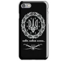 Ukrainian Holodnoyarskaya Republic iPhone Case/Skin
