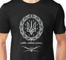 Ukrainian Holodnoyarskaya Republic Unisex T-Shirt