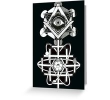 THE EYE OF ATOM SO BE IT Greeting Card