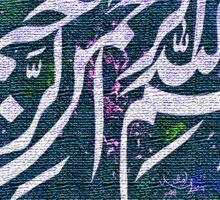 Bismillah Khate Nastaleeq 2 Sticker