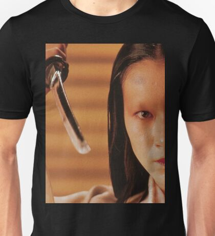 Lady Kaede - Mieko Harada - Akira Kurosawa - Ran - Shakespeare - King Lear Unisex T-Shirt