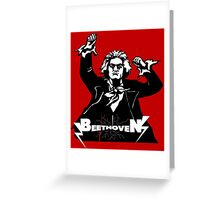 Metal Beethoven II Greeting Card