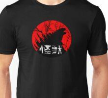 Kaiju Rising Unisex T-Shirt